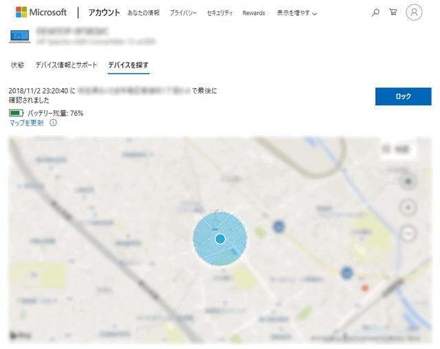 デバイスの位置情報を地図に表示