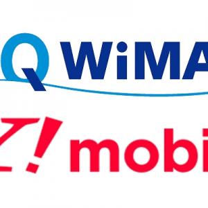 UQ WiMAXとY!mobileのロゴ