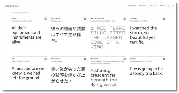 Googleフォント(Google Fonts)