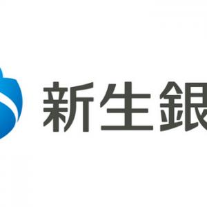 新生銀行のコーポレートロゴ