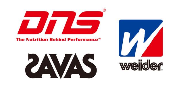 DNS・SAVAS・WEIDERのロゴ