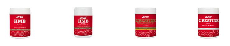 栄養補助サプリメントのイメージ