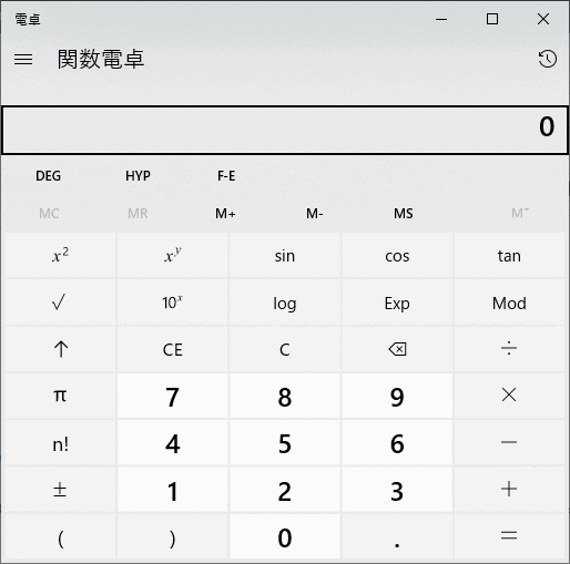 Windows10の関数電卓