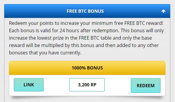 FREE BTC BONUSへの引き換え