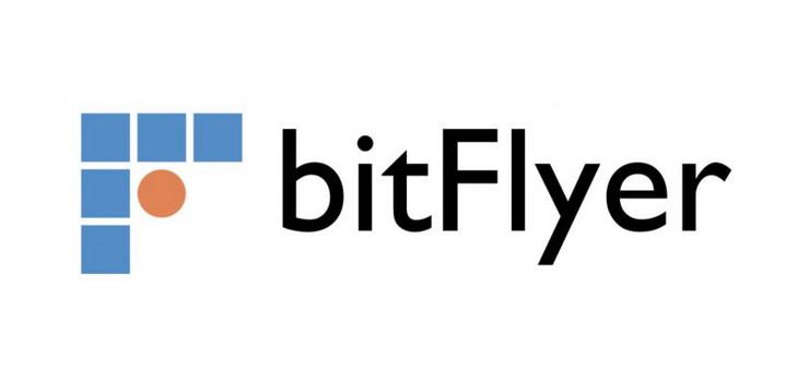 仮想通貨取引所のbitFlyer(ビットフレイヤー)