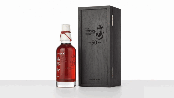 サントリーのシングルモルトウイスキー山崎50年