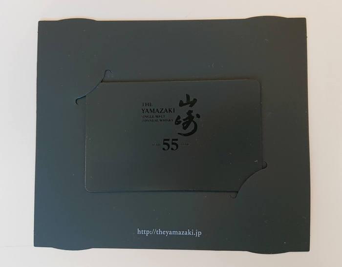 山崎蒸留所で使えるテイスティングのカード
