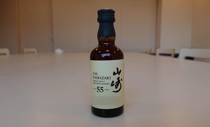 山崎55年ミニチュアボトル(正面)