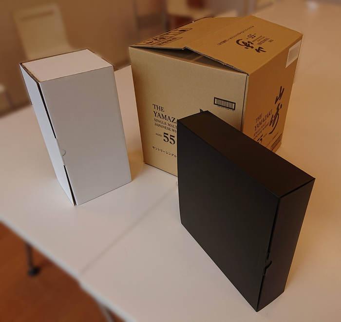 「山崎55年」の段ボールに入っていた2つの箱(別アングル)