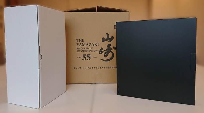 「山崎55年」の段ボールに入っていた2つの箱