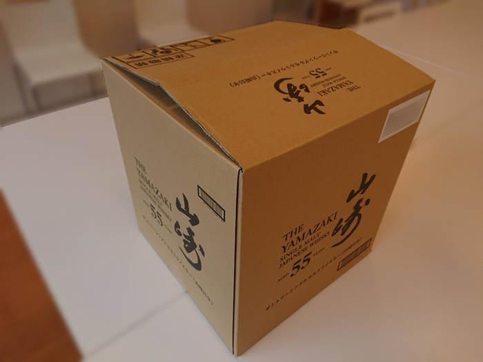 山崎55年の段ボール(別アングル)